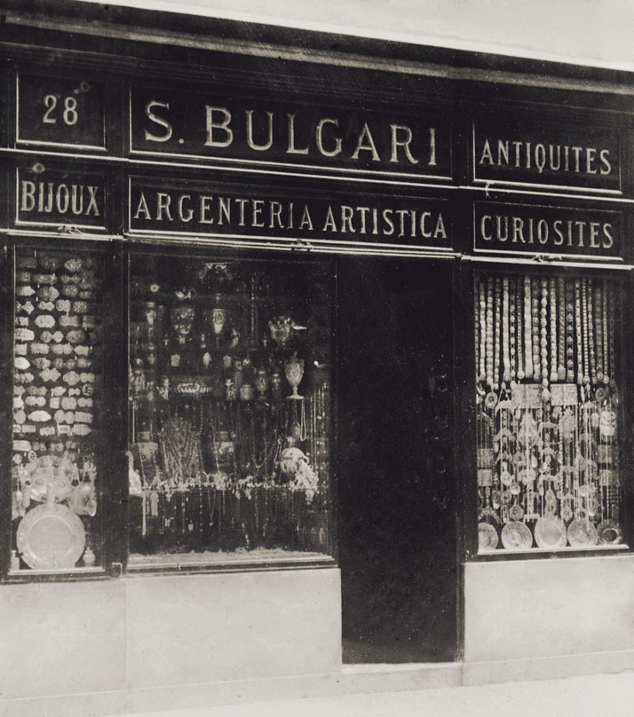 Bulgaria's Roman shop around 1900